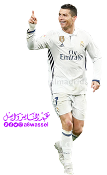 Cristiano Ronaldo - Real Madrid 2017 by A8WASSEL