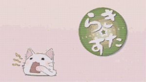 Lucky Star Cat Mosaic by smallrinilady