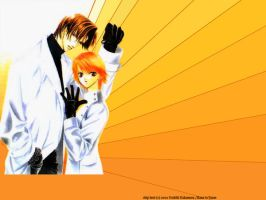 Skip Beat - Wallpaper 2 by Silver-Nightfox