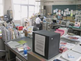 Japanese Teachers' Office by JeanneABeck