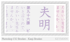 Kanji Brushes by KeyMoon
