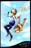 Happy Birthday Tsuna 2010 by Escente