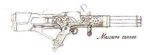 Steampunk Massacre cannon by WarGodDarkWolf