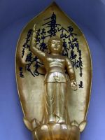 Battersea Pleasure Gardens Peace Pagaoda Buddha by aegiandyad