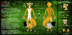 Reference sheet: Rema by Silvergrin-W
