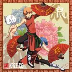 Kaze.Co: Chinese New Year 2008 by gem2niki