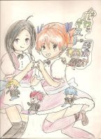 Baka and Test Novel Cover Miharu and idk who by sealandmintbunny