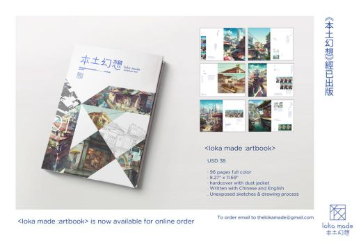 My first Artbook by FeiGiap