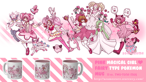 Pink Magical Girl + Fairy Type Pokemon mug by SoloAzume