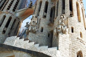 La Sagrada Familia external detail 1 by wildplaces