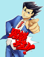Objection! by cappamori