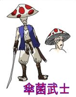 Toadstool Samurai by BrokenTeapot