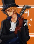 The other older brother- Sabo~! by thewordlesssignature