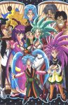 Tenchi Muyo: Why me? WHY! by d13mon-studios