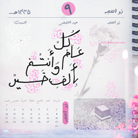 3ed S3eed by Fro7a