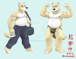 Muscle Progression P.2 [COMM] by timmylois2