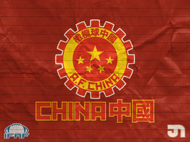 American Football China Logo by JimmyNutini