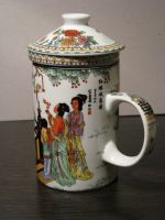 Tea Mug Concubines 03 by Ghost-Stock