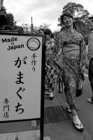 Postcard from Kyoto 06 by JACAC