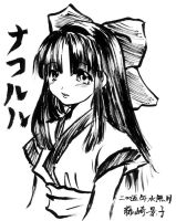 "Nakoruru:From""Samurai Spirits"" by kei-kof"