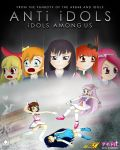 ANTi iDOLS: iDOLS Among Us by BluesodaMania