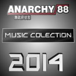 Music Collection 2015 (compilation DL) by OganOzkul