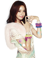 YoonA (SNSD) Casio Baby-G! png [render] by Sellscarol