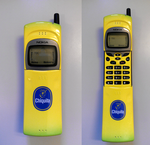 Nokia 8110i - The Matrix Phone (Chiquita Branded) by Redfield-1982