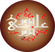 Graphic Design by ghaskhost
