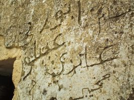 Arab graffitos by Ninquitassar