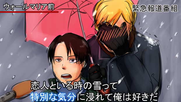 SNK: Eruri feeling in the snow by wongsy49