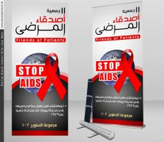 Rollup Stop Aids by xmangfx