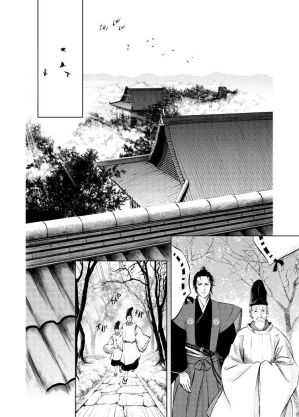 Tantou and Kaiken page finished by Netsubou