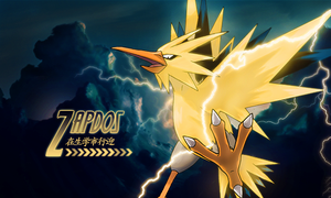 Zapdos by CallMeHolo