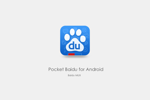 Pocket-Baidu-for-Android by skafan