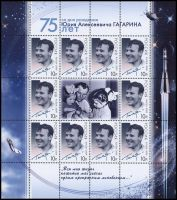 Gagarin stamps by Mihenator