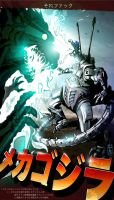 Mechagodzilla by abnormalbrain