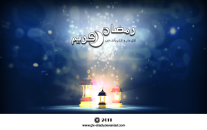 Ramadan Kareem 2011-1 by gfx-shady