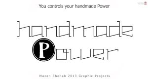 Handmade - Power Graphic project ( Cover ) by MazenShehab