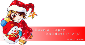Yumiko's FFSng Christmas Header by Ouressi-Hime
