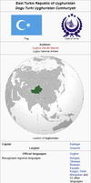 Uyghuristan Wikipedia Infobox by kyuzoaoi