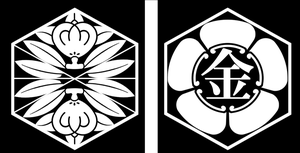 Clan symbols by snakes-on-a-plane