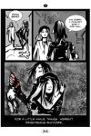 Shades of Grey Page 23 by FondRecollections