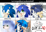 (Thai)Style Meme by Unichrome-uni