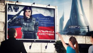 Campaigning Alliance banner in Crimea by Rokatinsky