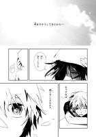 TLOF Chapter 3, p. 5 JPN by Waterdroplet-s