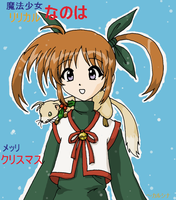 Christmas 02 - MSL Nanoha by Glyf