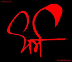 dharam hindi calligraphy by rdx558