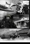 project giant, page 1 by dugazm