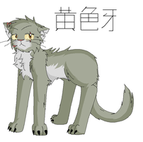 Yellowfang Design Concept by Lixerane